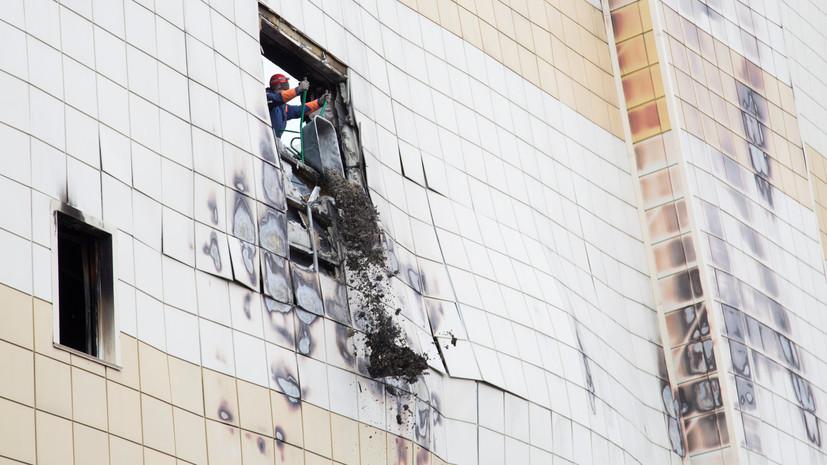 СК: посетители говорили о запахе горящей проводки в ТЦ Кемерова за сутки до пожара