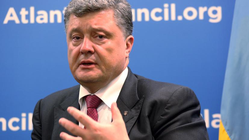 Порошенко потребовал от Рады отменить решение о подаче деклараций для антикоррупционеров