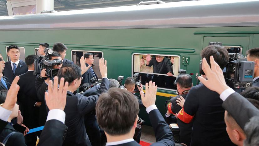 В Госдепе назвали визит Ким Чен Ына в Китай историческим шагом