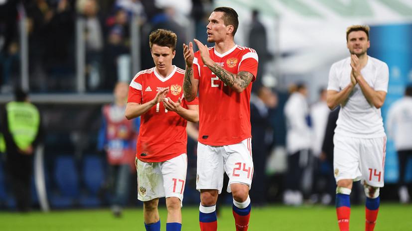 Кобелев о поражениях сборной России от Бразилии и Франции