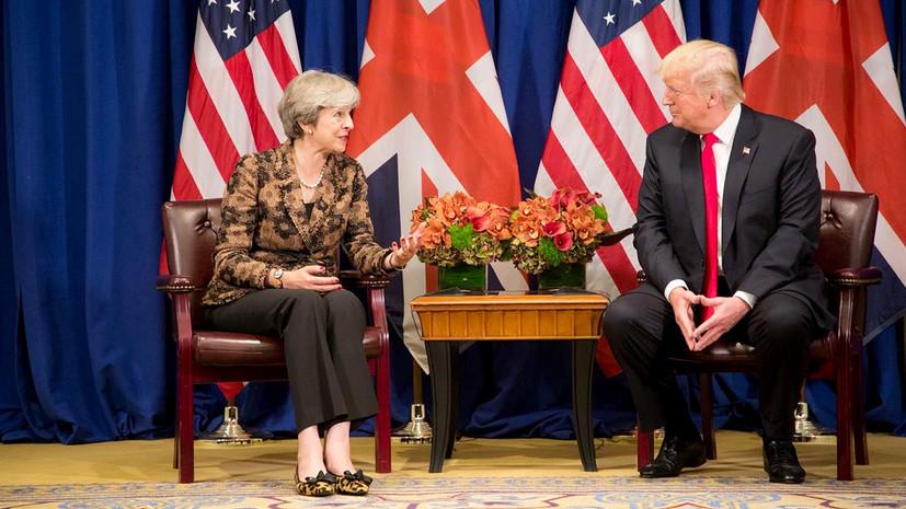 Мэй в разговоре с Трампом приветствовала решение о высылке 60 российских дипломатов из США