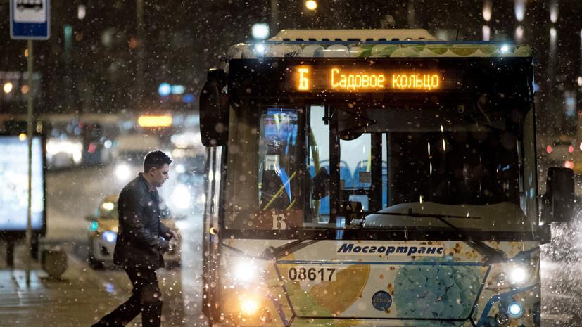 МЧС по ошибке выпустило рекомендацию сократить пребывание на улице 28 марта в Москве