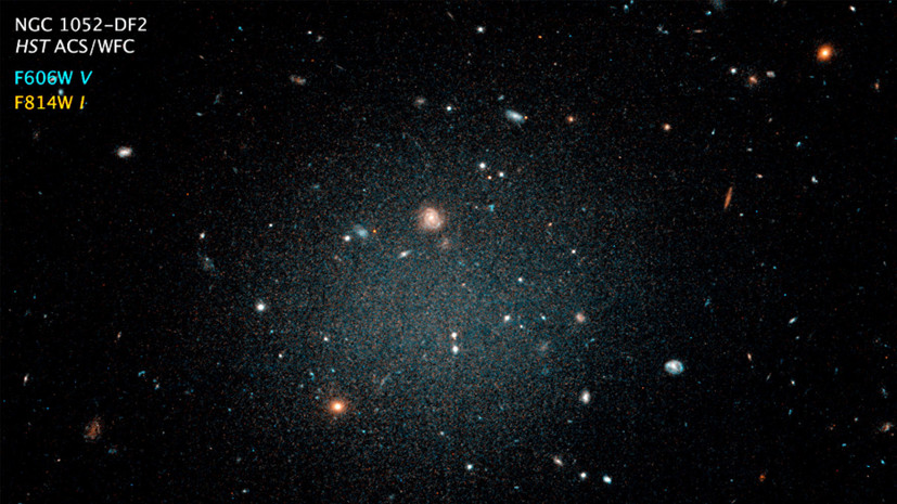 Тёмная история: как открытие новой галактики в созвездии Кита может изменить современную астрономию