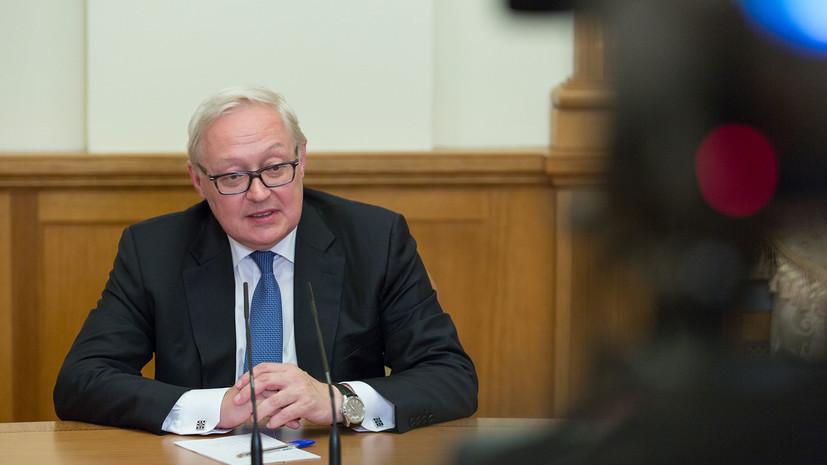 Рябков прокомментировал презентацию посольства Великобритании по делу Скрипаля