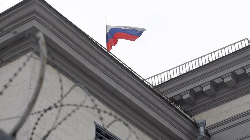 ВМИД Украины сообщили, что вгосударстве остаются работать 66 русских дипломатов