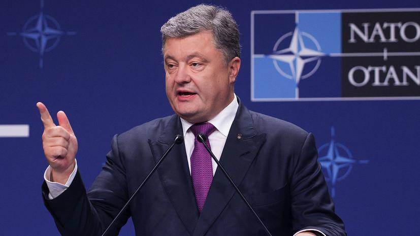 Порошенко утвердил программу сотрудничества Украины с НАТО