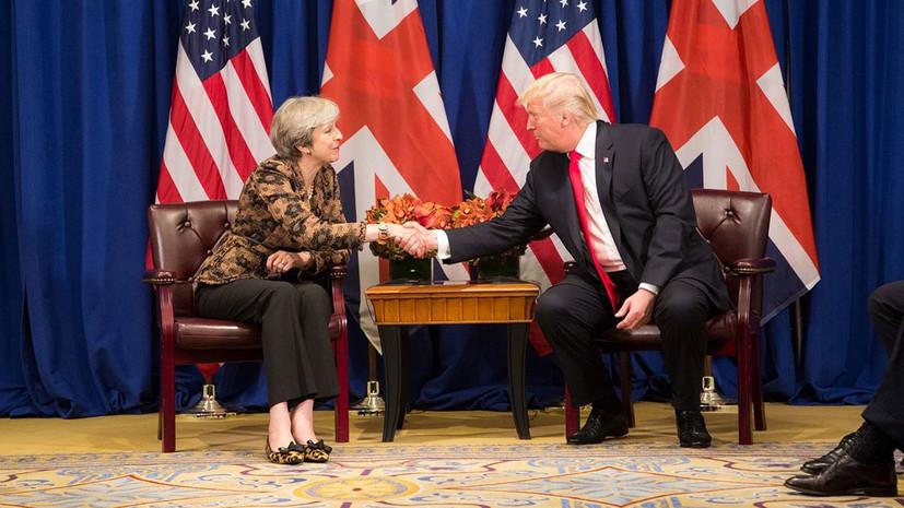 Трамп и Мэй обсудили стратегию по предотвращению исходящих от России «угроз»