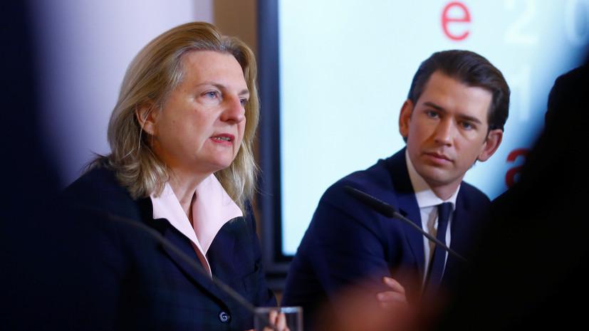 Глава МИД Австрии: Вена готова стать посредником в урегулировании отношений России и Британии