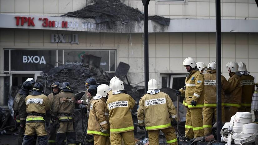 В Кемерове предложили создать сквер в память о погибших на месте сгоревшего ТЦ