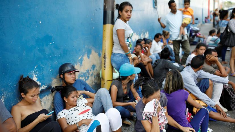 Генпрокурор Венесуэлы сообщил о гибели 68 человек в ходе беспорядков в тюрьме