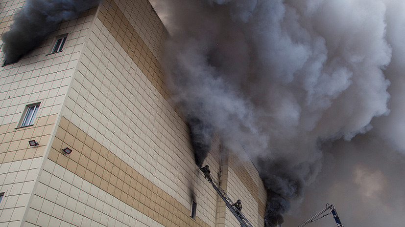 Прокуратура проверит жалобы на действия пожарных и полицейских при ЧП в Кемерове