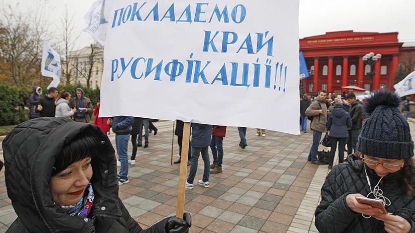 Глава Института национальной памяти Украины заявил, что латиница усилит русификацию в стране