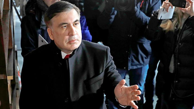 Саакашвили обвинил сотрудников правоохранительных органов Украины в ограблении