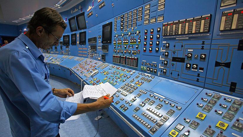 В Румынии из-за неисправности на АЭС остановлен ядерный реактор