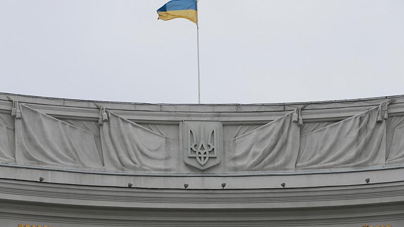 Эксперт оценил предложение Украины заключить новый договор о дружбе с Россией
