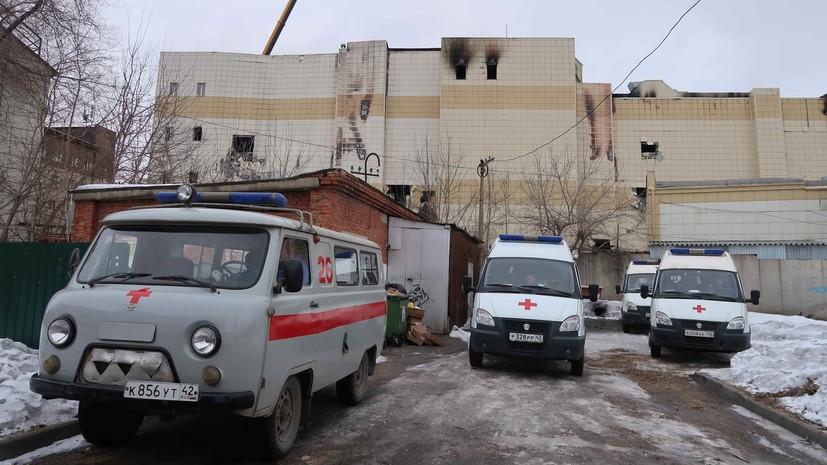 Потерявший всю семью житель Кемерова рассказал, зачем закрыли дверь кинозала в ТЦ