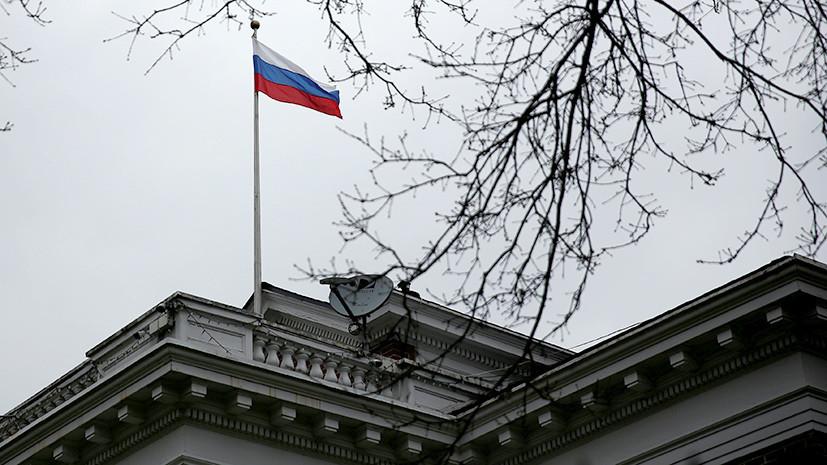 Эксперт прокомментировал переход сотрудников российского консульства в Сиэтле в другие миссии