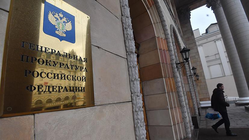 Финляндия экстрадировала в Россию обвиняемого в приготовлении к сбыту психотропных веществ
