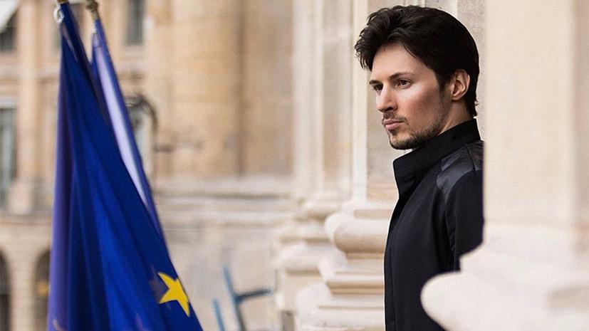 Дуров объяснил причины сбоя в работе Telegram