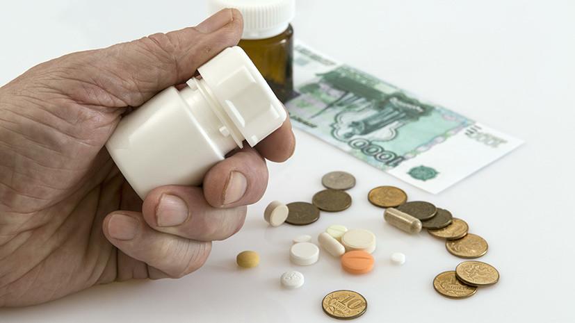 Росздравнадзор рассказал о динамике цен на лекарства в 2017 году