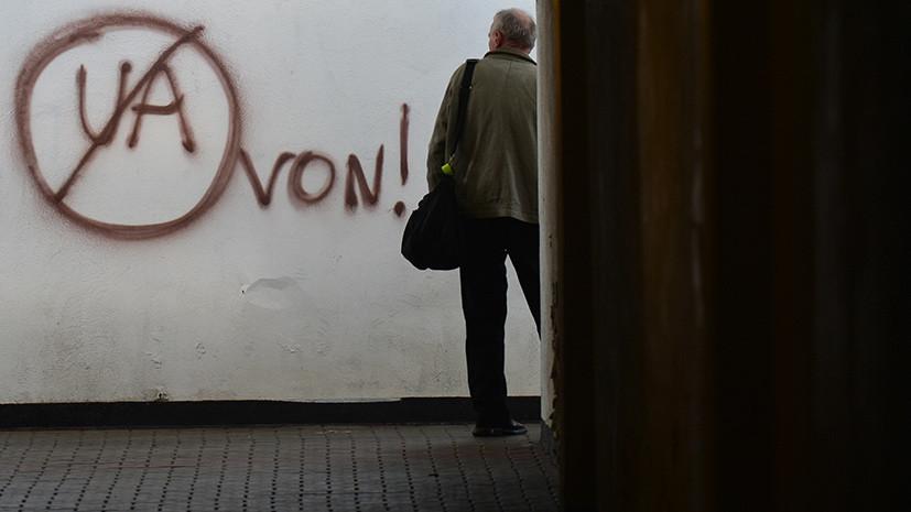 СМИ: Более 70% приезжающих по рабочим визам в Польшу украинцев «исчезают» после пересечения границы