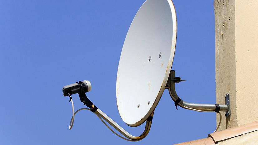 На Украине заявили о начале вещания украинского телеканала на Крым и Донбасс