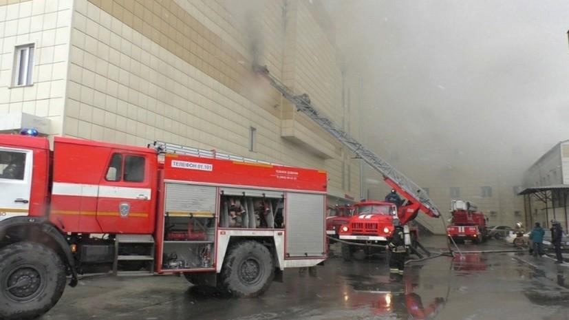 Рижская дума утвердила выделение €50 тысяч семьям погибших при пожаре в ТЦ Кемерова