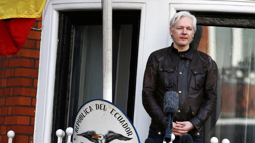 Источник: власти Эквадора лишили Ассанжа доступа к сети из-за публикации сообщений о Каталонии