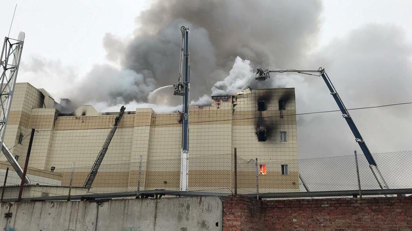 СМИ: МЧС установило очаг возгорания в ТЦ «Зимняя вишня» в Кемерове