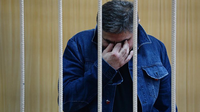 Суд в Москве приговорил Шакро Молодого к почти 10 годам колонии строгого режима