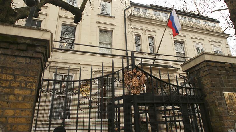 Посольство России похвалило Джонсона за хороший литературный вкус