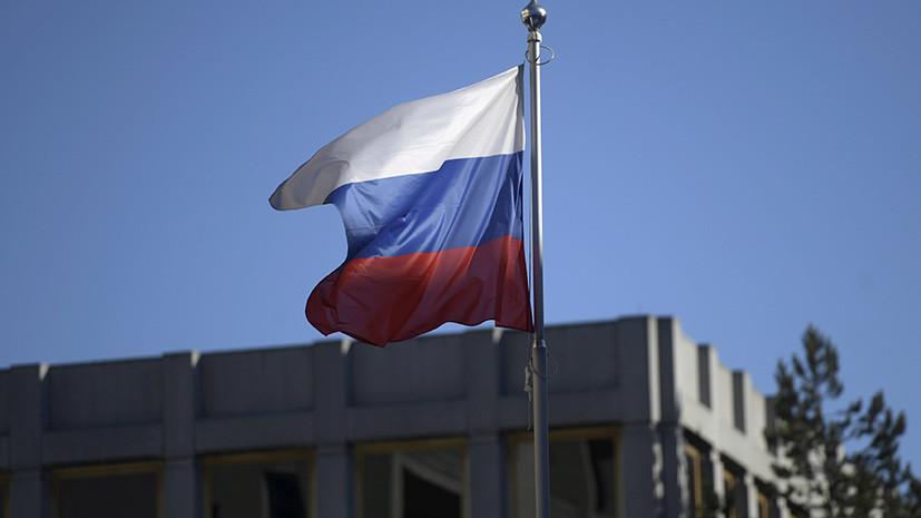 Словения отзывает посла в России из-за дела Скрипаля