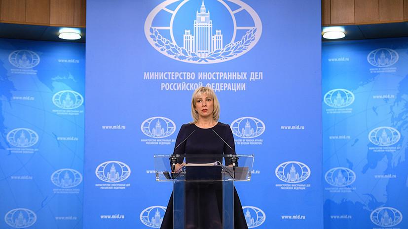 Москва требует от Киева немедленного освобождения членов экипажа задержанного на Украине российского судна