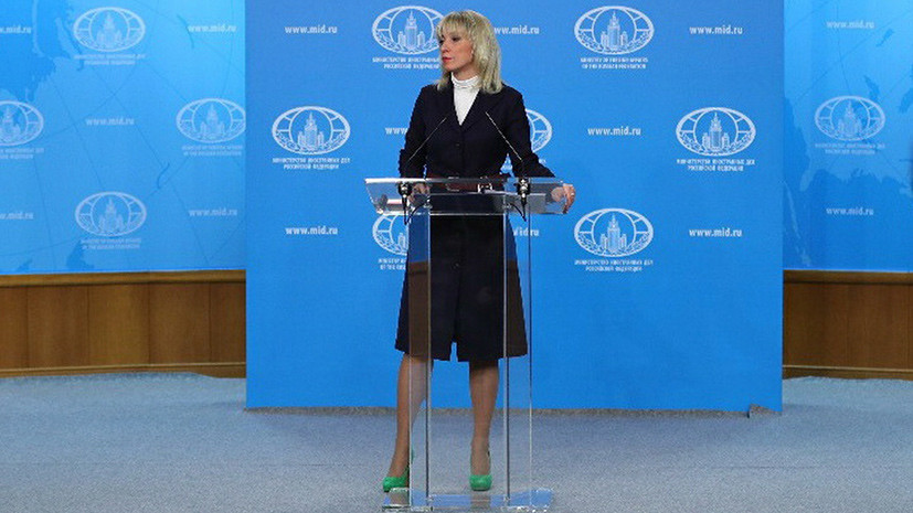 Захарова об ответных мерах на высылку российских дипломатов: не все сюрпризы сразу