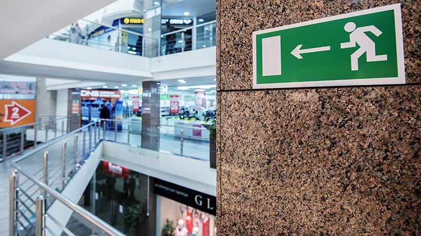 В Петербурге предложили пересмотреть требования к торгово-развлекательным центрам