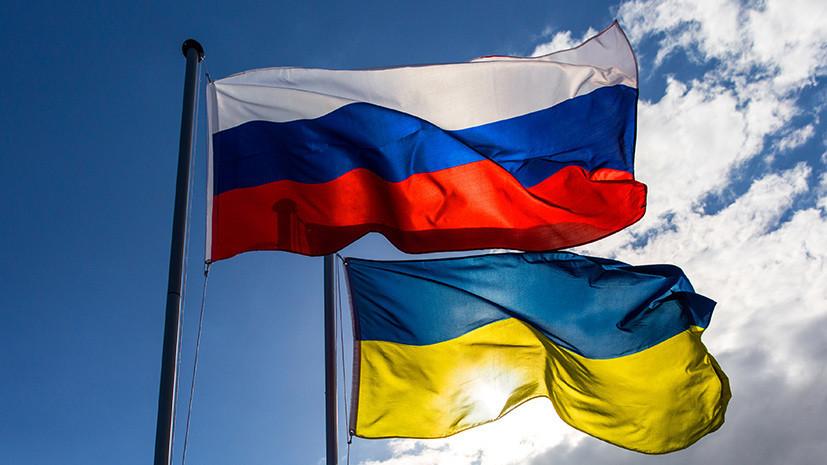 Прекращено соглашение между Россией и Украиной о поставках вооружения