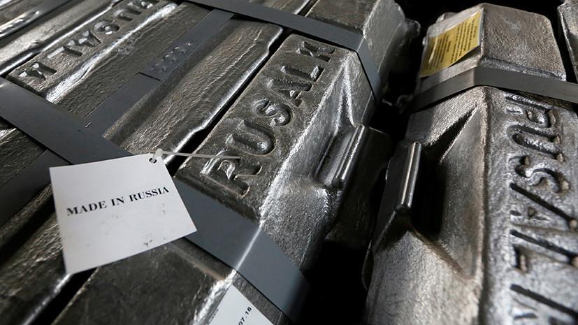 В РУСАЛе прокомментировали возможное введение Вашингтоном пошлин на сталь и алюминий