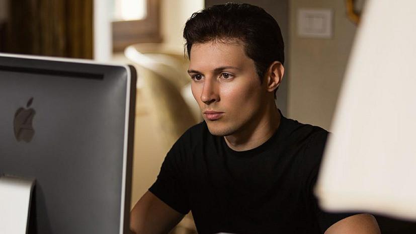 Дуров заявил о намерении модернизировать оборудование для бесперебойной работы Telegram