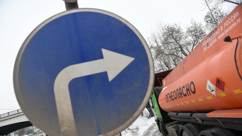 В ФАС заявили об отсутствии признаков дефицита бензина в России