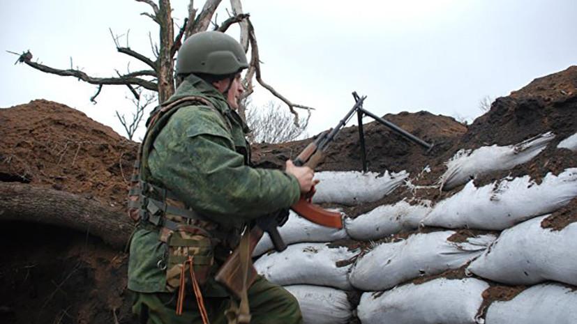 В ДНР ответили на обвинение Киева в применении лазерного оружия