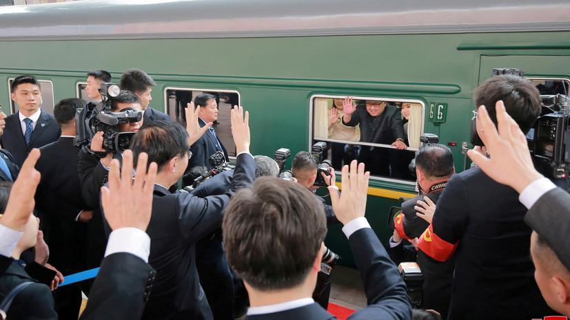 «Обязательства в обмен на гарантии»: к чему может привести серия встреч Ким Чен Ына с мировыми лидерами