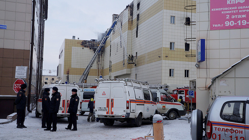Считавшийся пропавшим без вести после пожара в ТЦ Кемерова рассказал, как его имя попало в список