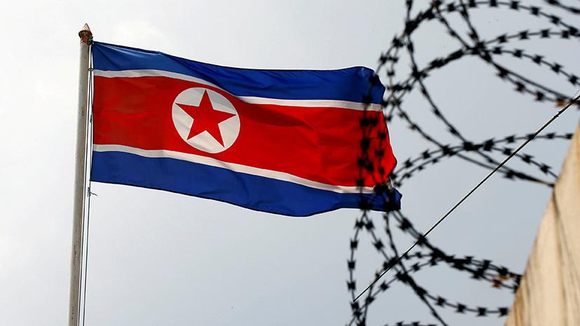 Госдеп пообещал продолжать давление на КНДР до начала действий Пхеньяна по денуклеаризации