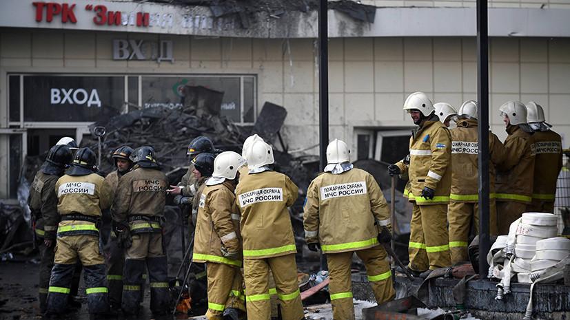 МЧС: все эвакуационные выходы ТЦ в Кемерове были закрыты