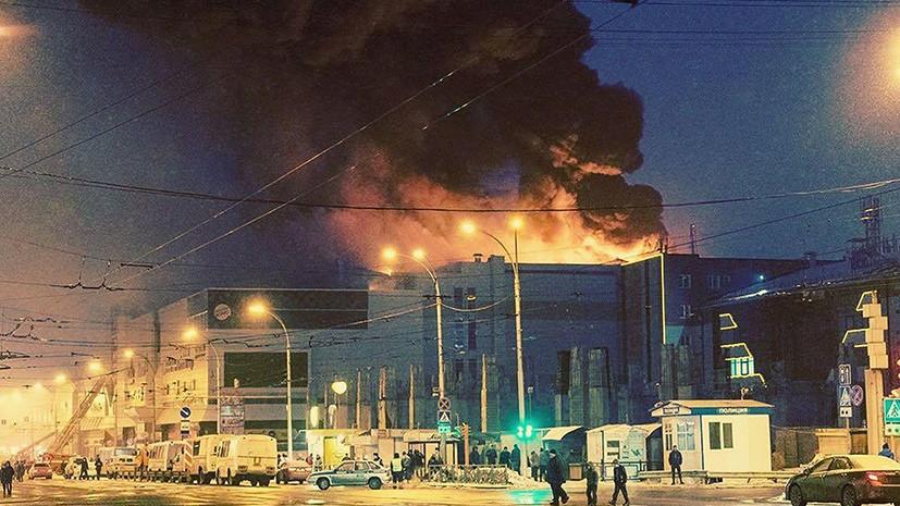В МЧС сообщили, что на момент пожара в ТЦ Кемерова были баллоны с газом