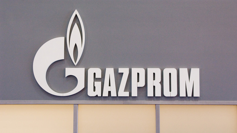 Министр юстиции Украины: у «Газпрома» нет шансов избежать ответственности