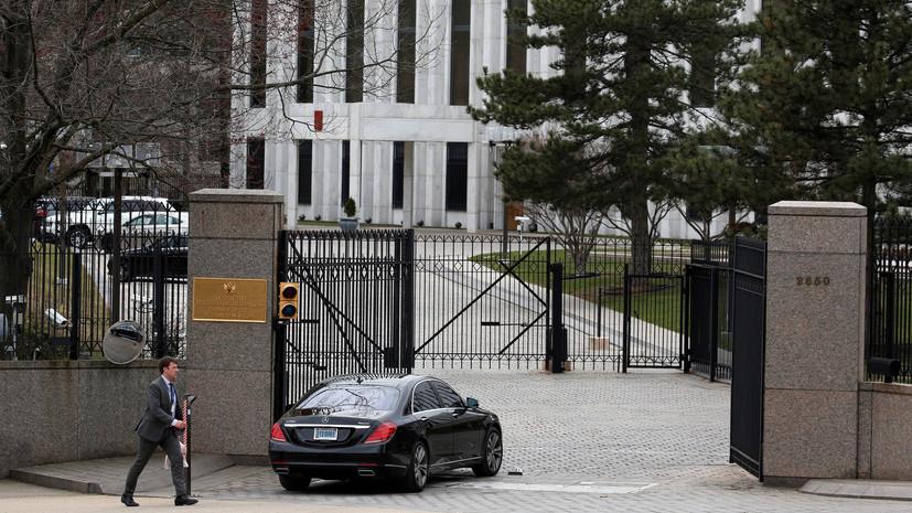 В администрации США заявили, что страна готова принять новых российских дипломатов