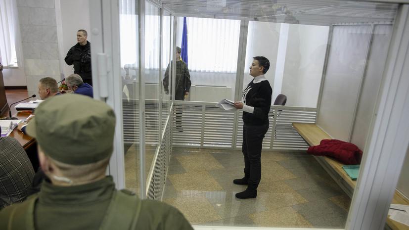 Апелляционный суд Киева оставил под стражей Надежду Савченко