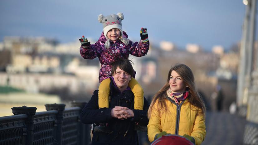 Мэрия предупредила москвичей о резком похолодании