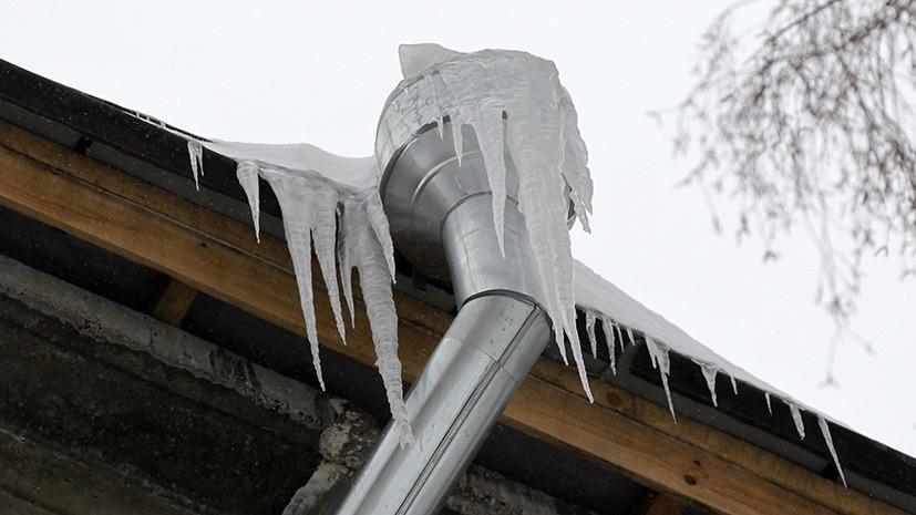 СК проводит проверку по факту падения глыбы льда на 8-летнюю девочку в Ярославле